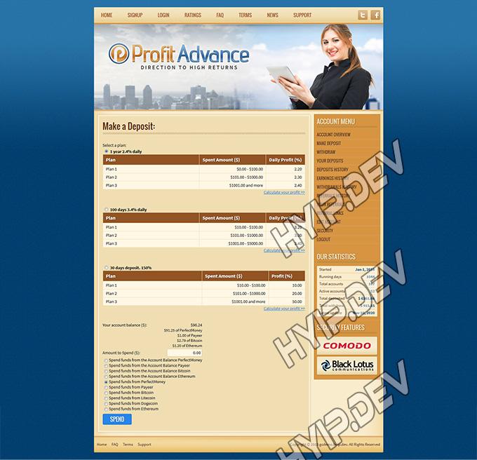 goldcoders hyip template no. 051, deposit page screenshot