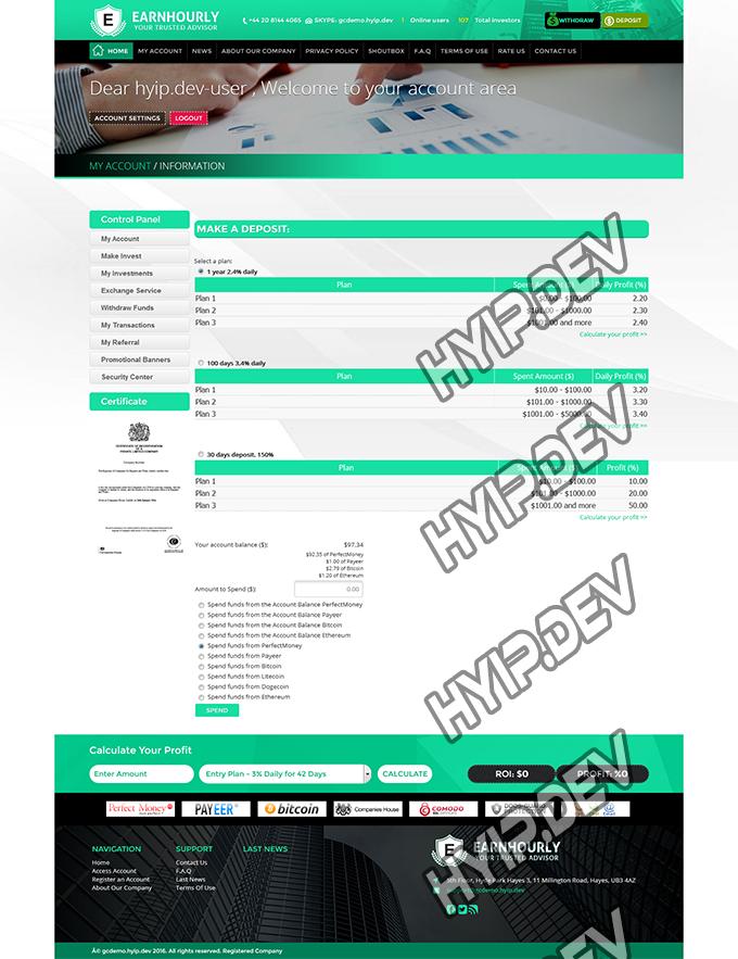 goldcoders hyip template no. 062, deposit page screenshot