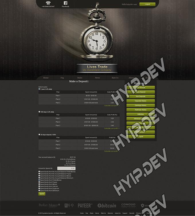 goldcoders hyip template no. 071, deposit page screenshot